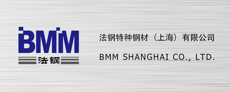 product-brand-metal-background-bmm-002.jpg